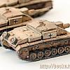 Szenario Nordafrika: Deutsch Afrika Korpse Sturmgeschütz III/StuG